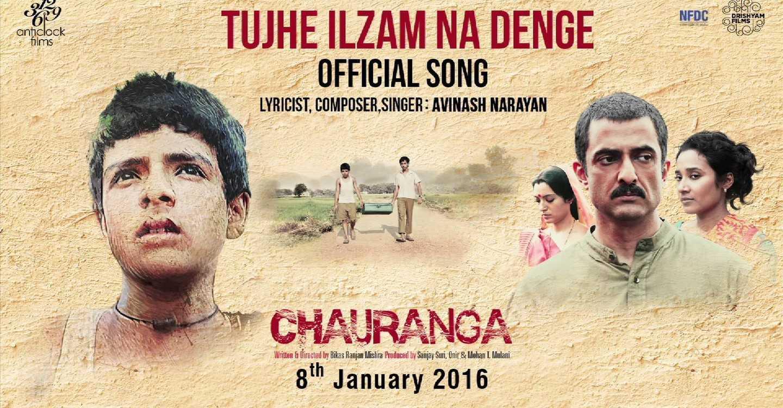 Chauranga Movie