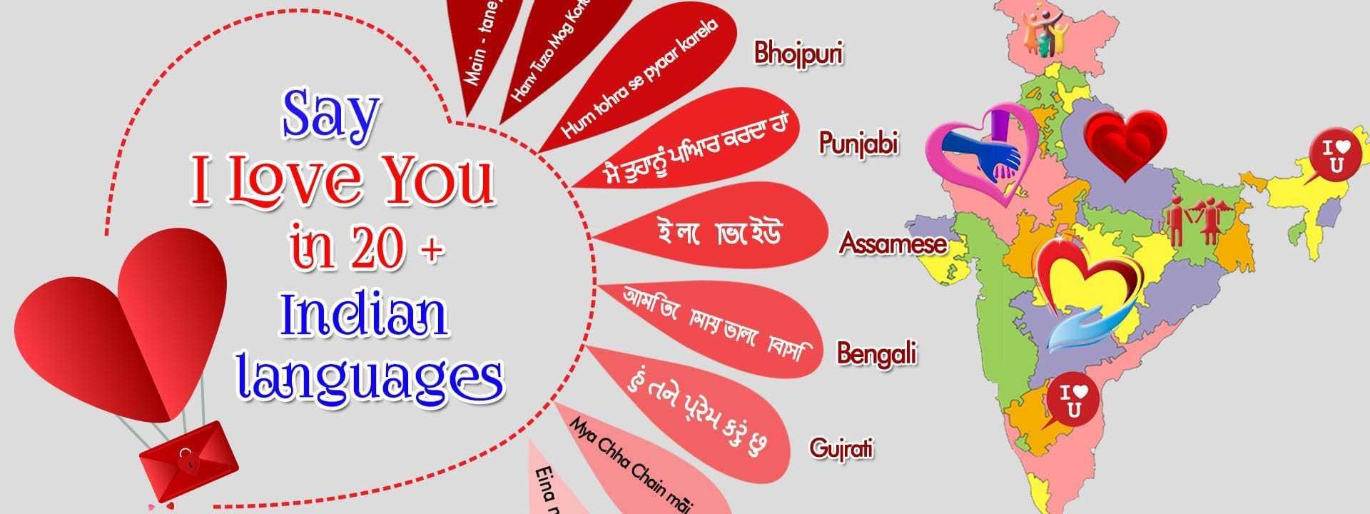 i love u in india