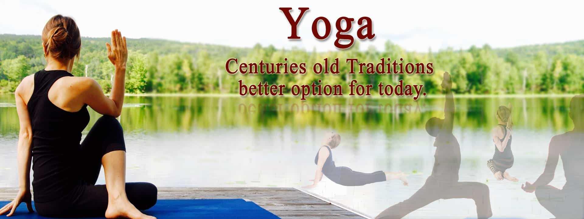 old-yoga