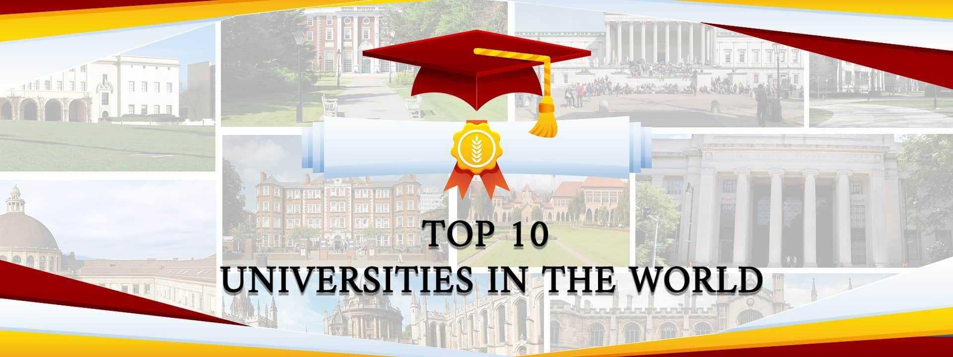 top-10-univs