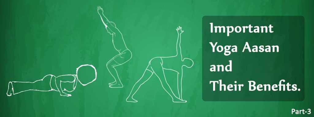 yoga-asan