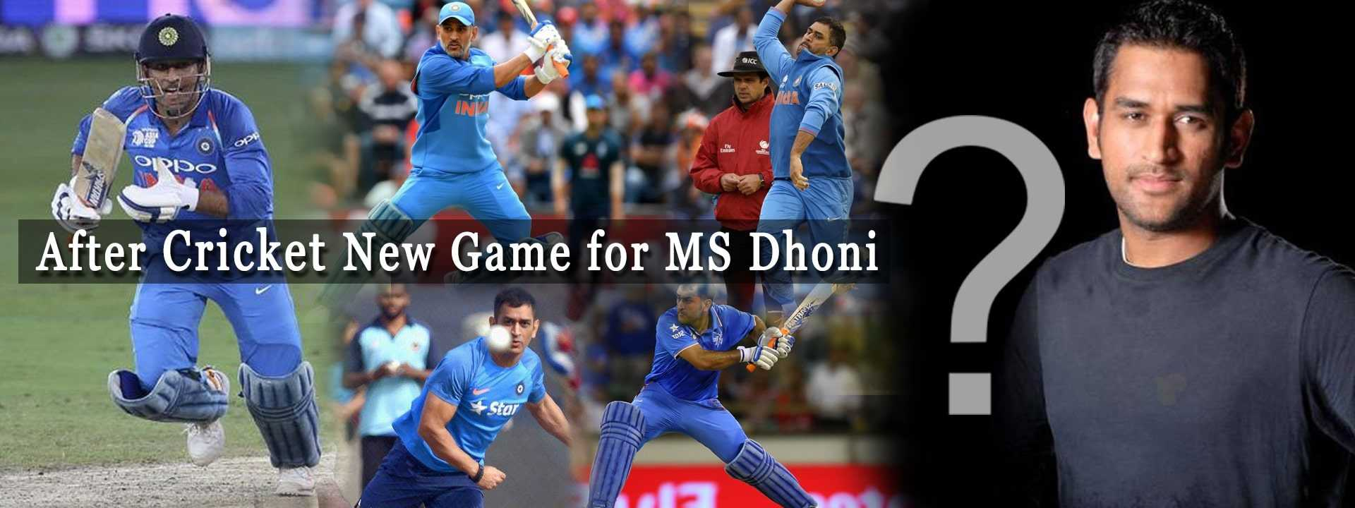 Ms-dhoni-football