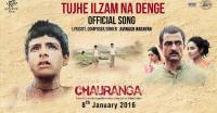 Chauranga Movie